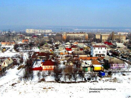 Луганск вид из окна