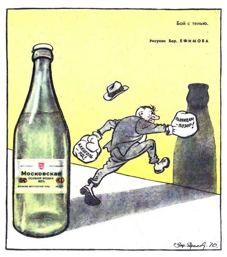 Картинки пьянству бой смешные зарисовки, открытки