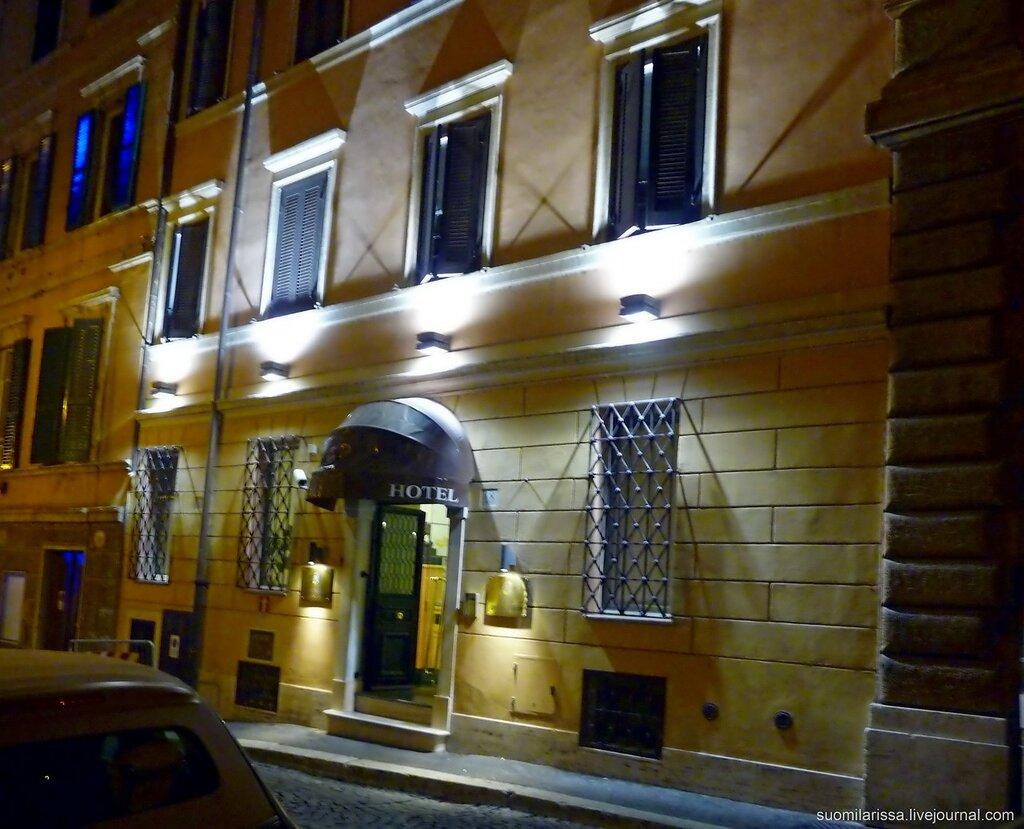 Отель в Риме.