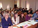 Научно-практическая конференция 22.03.12