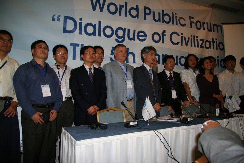 Владимир Якунин и китайская делегация
