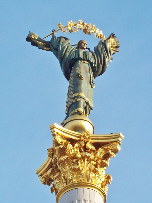 Символ Украины на Майдане Незалежности