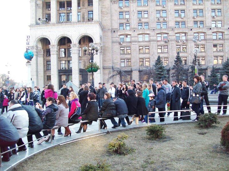 Зрители на Майдане
