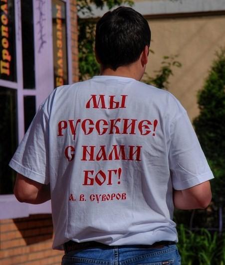 Картинки с надписями я русская, поздравление