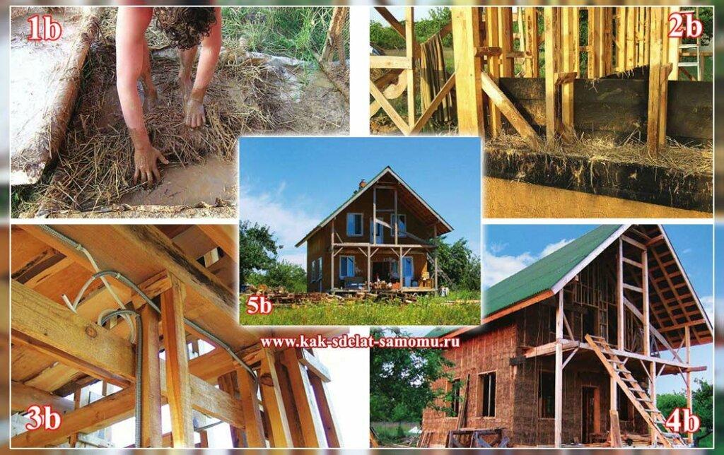 Строительство своими руками саманного дома