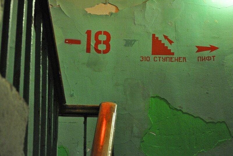 Бункер Сталина. Бункер-42 на Таганке