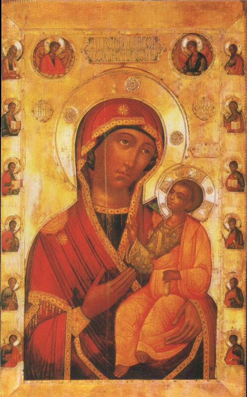"""Схема вышивки  """"Иверская икона Божией Матери """": таблица цветов."""