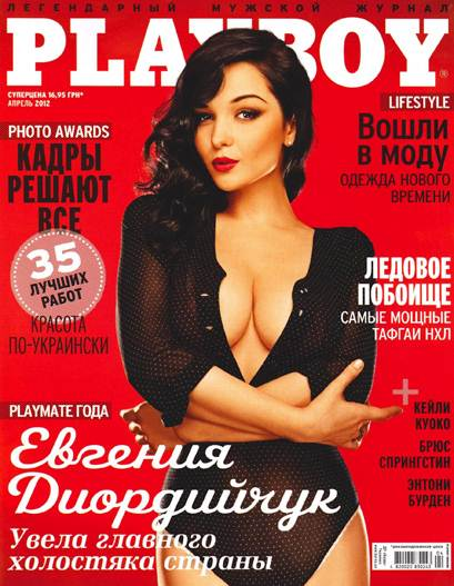 Katie Fey / Jenya D / Евгения Диордийчук на обложке Playboy Украина, апрель 2012
