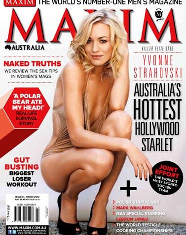 Yvonne Strahovski / Ивонн Страховски в журнале Maxim Австралия, март 2012 / фотограф Stephan Wurth