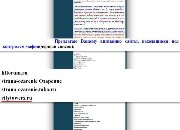 http://img-fotki.yandex.ru/get/6203/78399814.4/0_a92cf_3a796358_XL.jpg