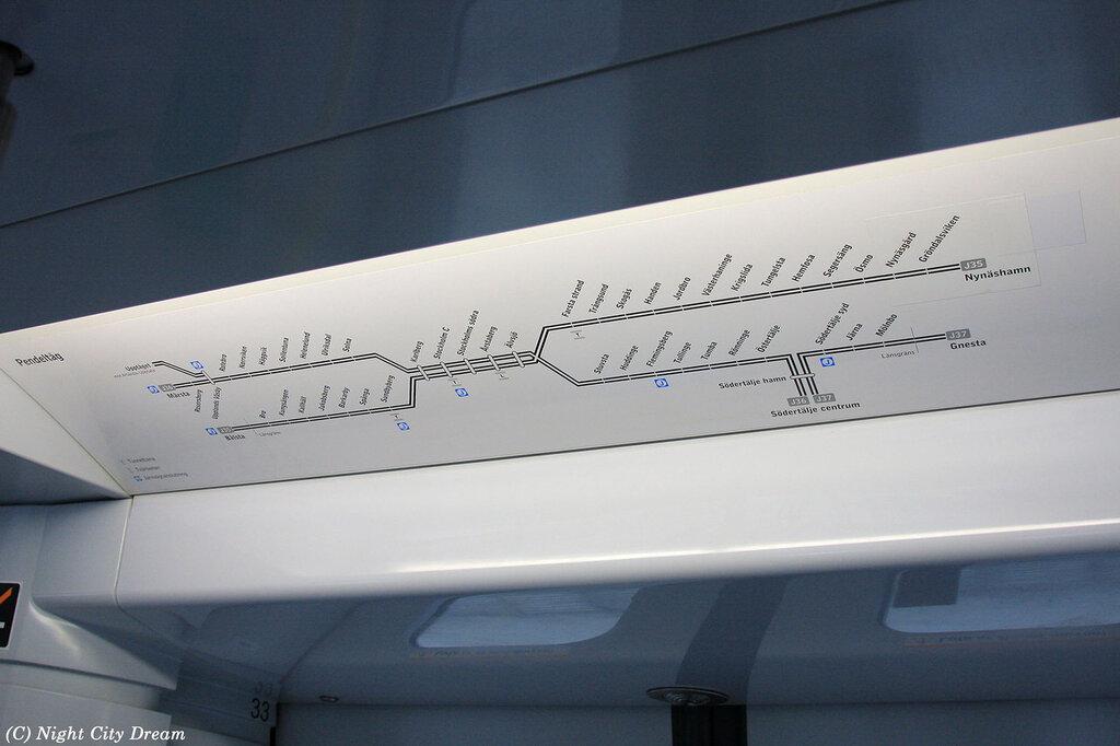 Схема пригородных поездов.