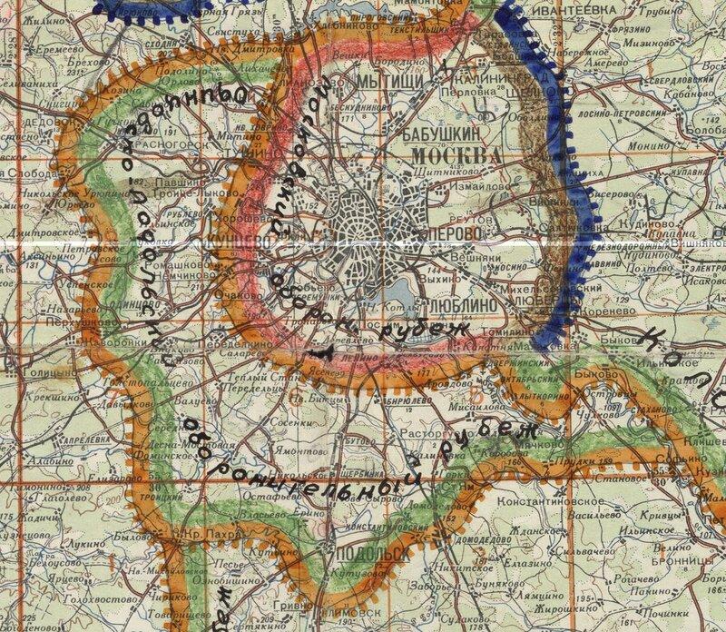 Одинцово-Подольский оборонительный рубеж