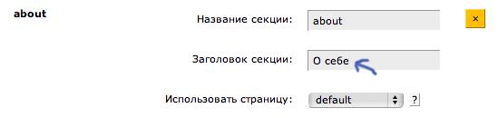 http://img-fotki.yandex.ru/get/6203/86739732.0/0_68431_96032399_orig.png