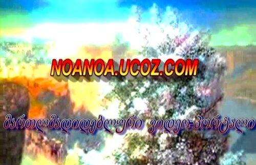 noanoa.ucoz.com ნეტარი ავგუსტინე.mpg_000004716.jpg