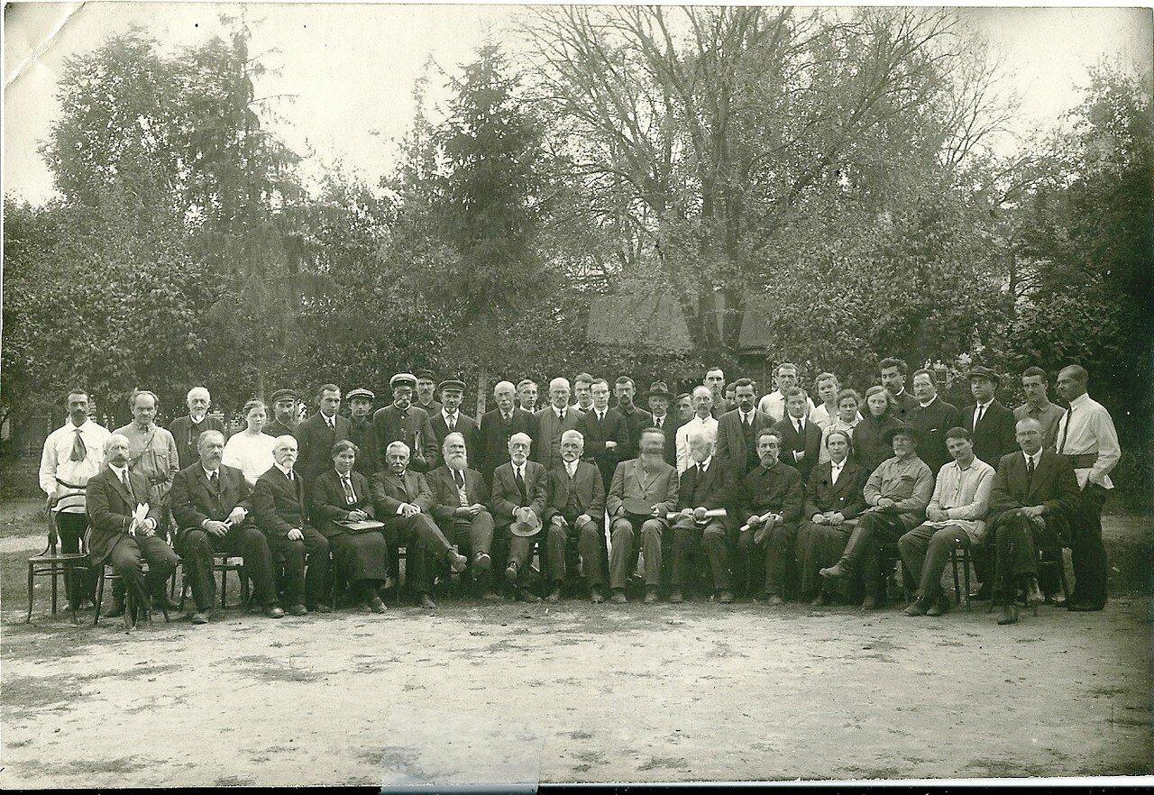1924. 1-я Обл. Музейная конференция. Рязань