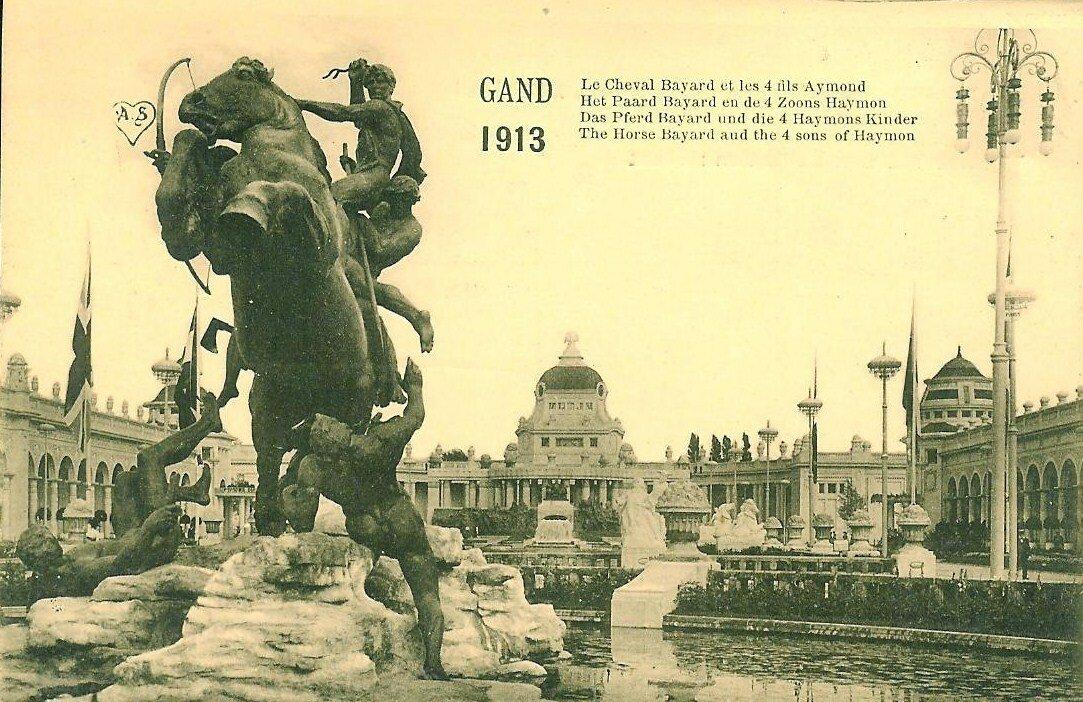 Статуя лошади Баярда