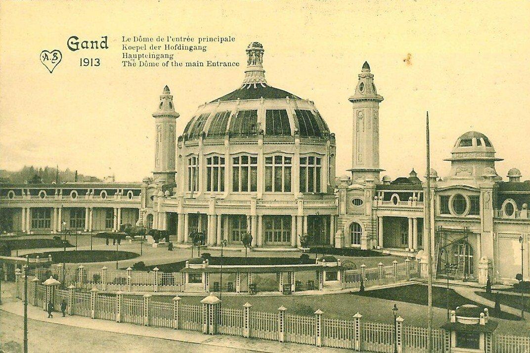 Главное здание Выставки