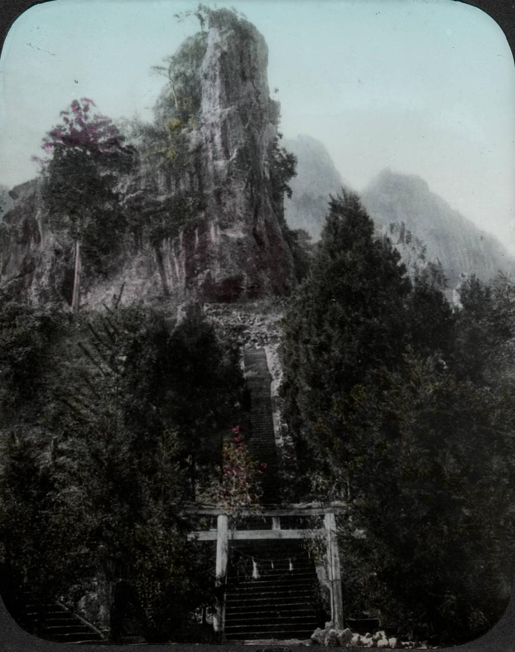 Гора Мёги