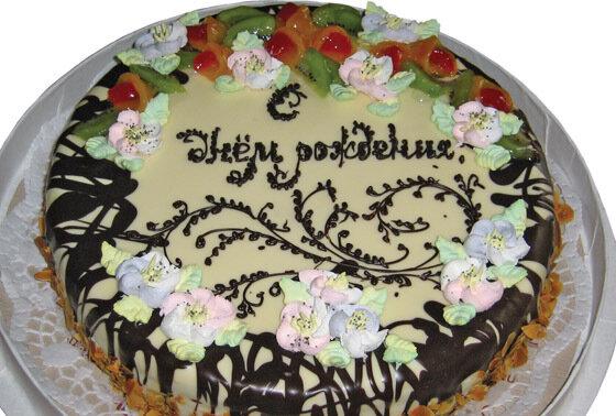 торт с днём рождения картинки