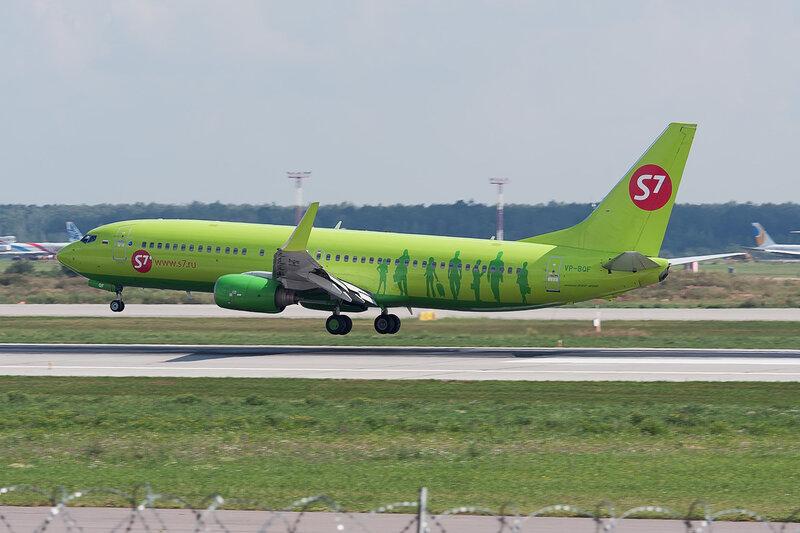 Boeing 737-83N (VP-BQF) S7 DSC2875