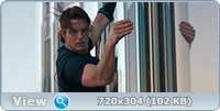 ������ �����������: �������� ������  / Mission: Impossible - Ghost Protocol (2011) BD Remux + BDRip 1080p + 720p + DVD5 + HDRip + AVC