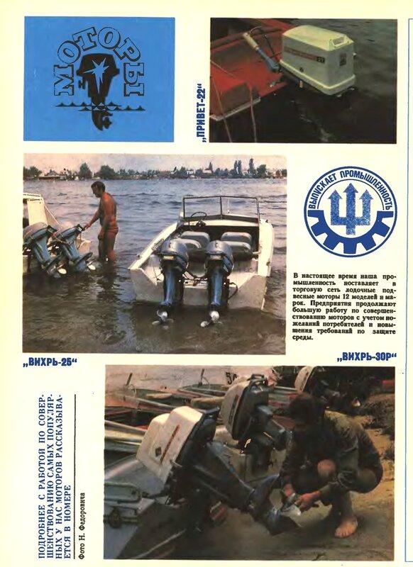 реклама из журналов и газет СССР