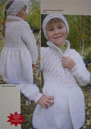 Детское вязаное пальто схема.