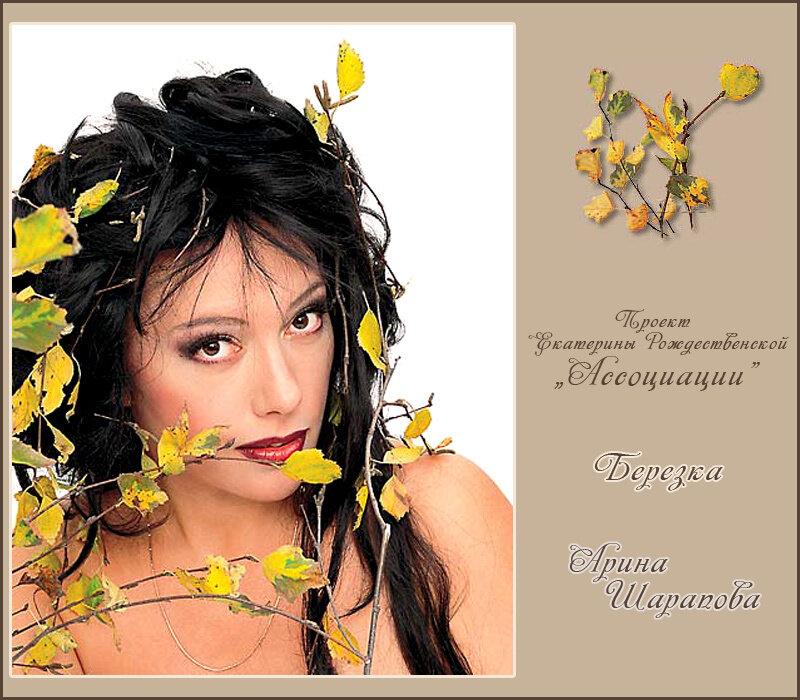 http://img-fotki.yandex.ru/get/6204/121447594.b2/0_814b8_2055971f_XL.jpg