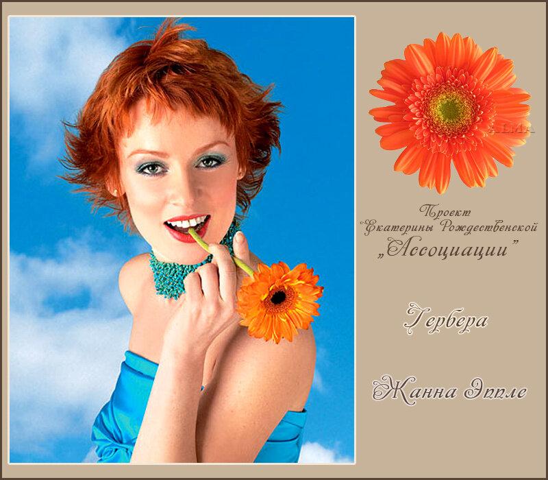 http://img-fotki.yandex.ru/get/6204/121447594.b2/0_814bf_b5e8aac9_XL.jpg