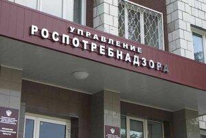 Роспотребнадзор направит делегацию в Молдову