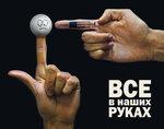 Конкурс Социальной Рекламы ФЕСТОС 2012