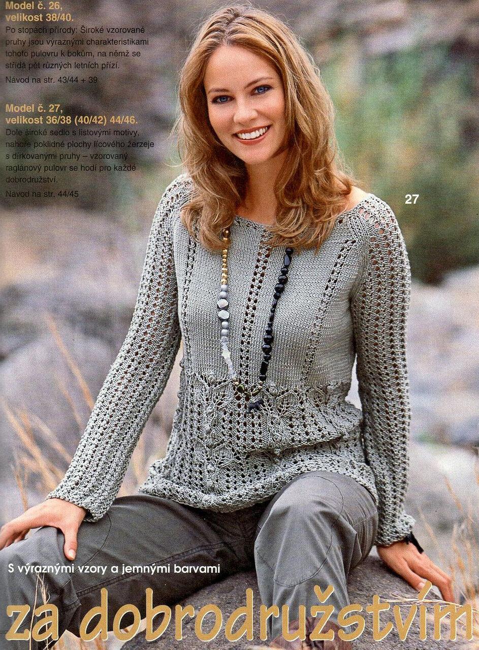 Пуловер С Ажурными Дорожками С Доставкой