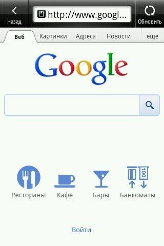Мобильное фото