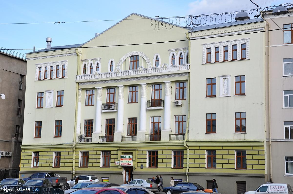 Стоматологическая поликлиника no 5 екатеринбург
