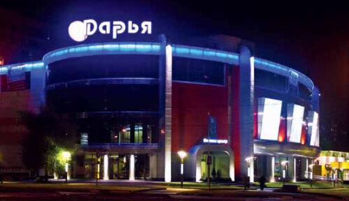 Торговый центр «Дарья» - архитектурное светодинамическое освещение