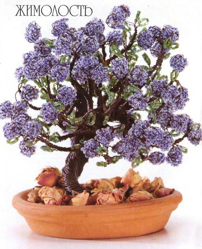 Бисероплетение деревья рябина