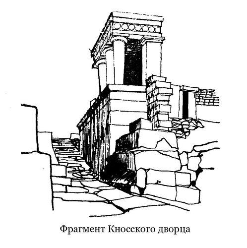 Кносский дворец (лабирит Минотавра), фрагмент интерьера