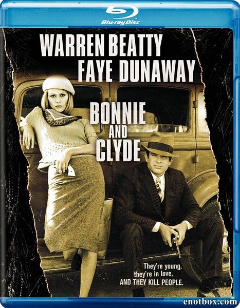 Бонни и Клайд / Bonnie and Clyde (1967/BD-Remux/BDRip/HDRip)