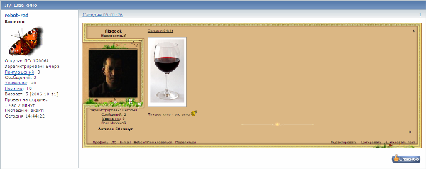 http://img-fotki.yandex.ru/get/6204/18026814.e/0_5cee1_c108be07_XL.jpg