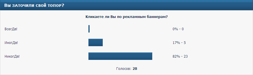 http://img-fotki.yandex.ru/get/6204/18026814.e/0_5d09a_bb969a2d_XXL.jpg
