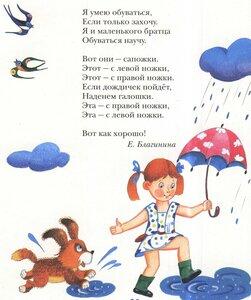 http://img-fotki.yandex.ru/get/6204/19411616.1df/0_9862d_1bc37bac_M.jpg