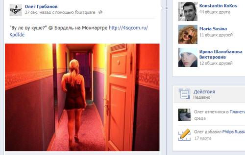 aprilfools.ru