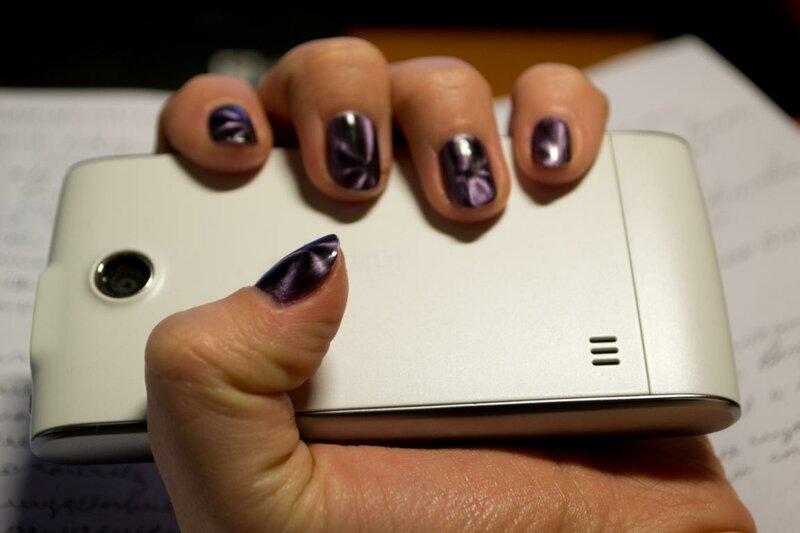 фиолетовый магнитный лак