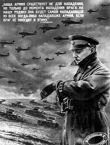 Военная хроника: Лиепая , Курск, Днепр, Берлин [DVDRip]