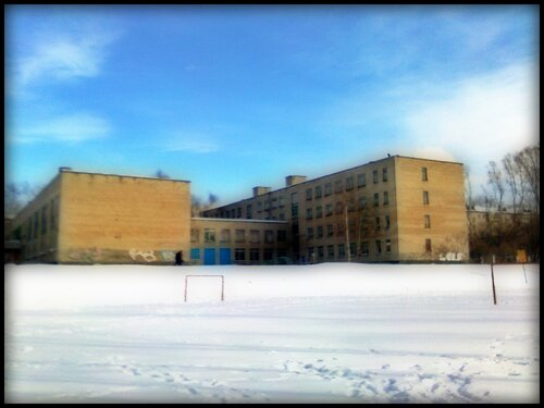 Моя бывшая школа