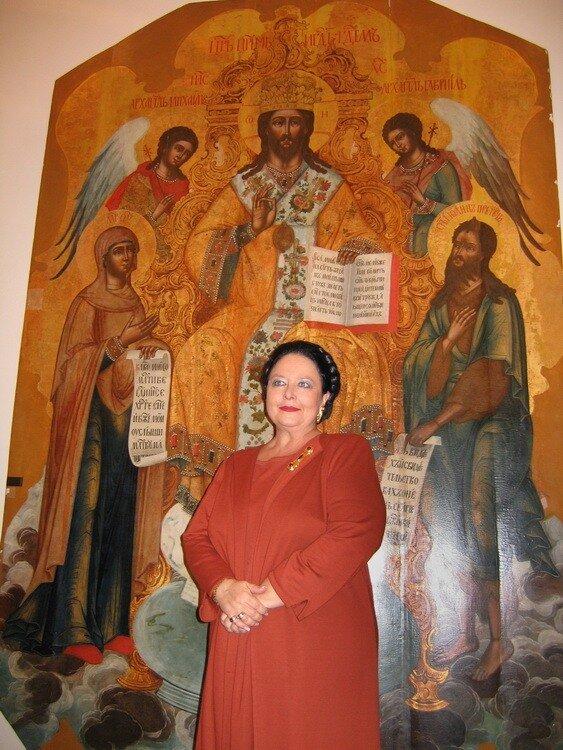 Государыня Великая Княгиня Марiя Владимiровна