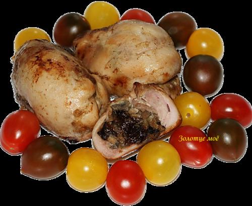 Куриные окорочка фаршированные черносливом и грибами