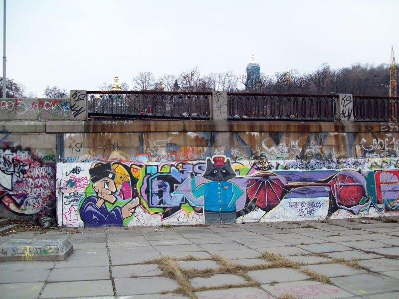 Галерея граффити на набережной Днепра