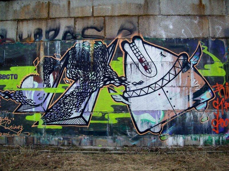 Граффити Рыба-ангел