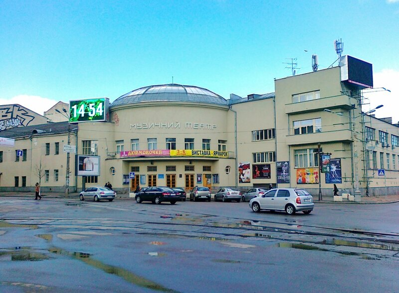 Музыкальный театр на Контрактовой площади